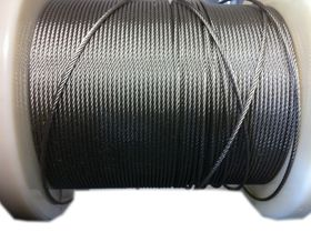 480LB TEST STAINLESS STEEL CABLE SHOOTING LINE